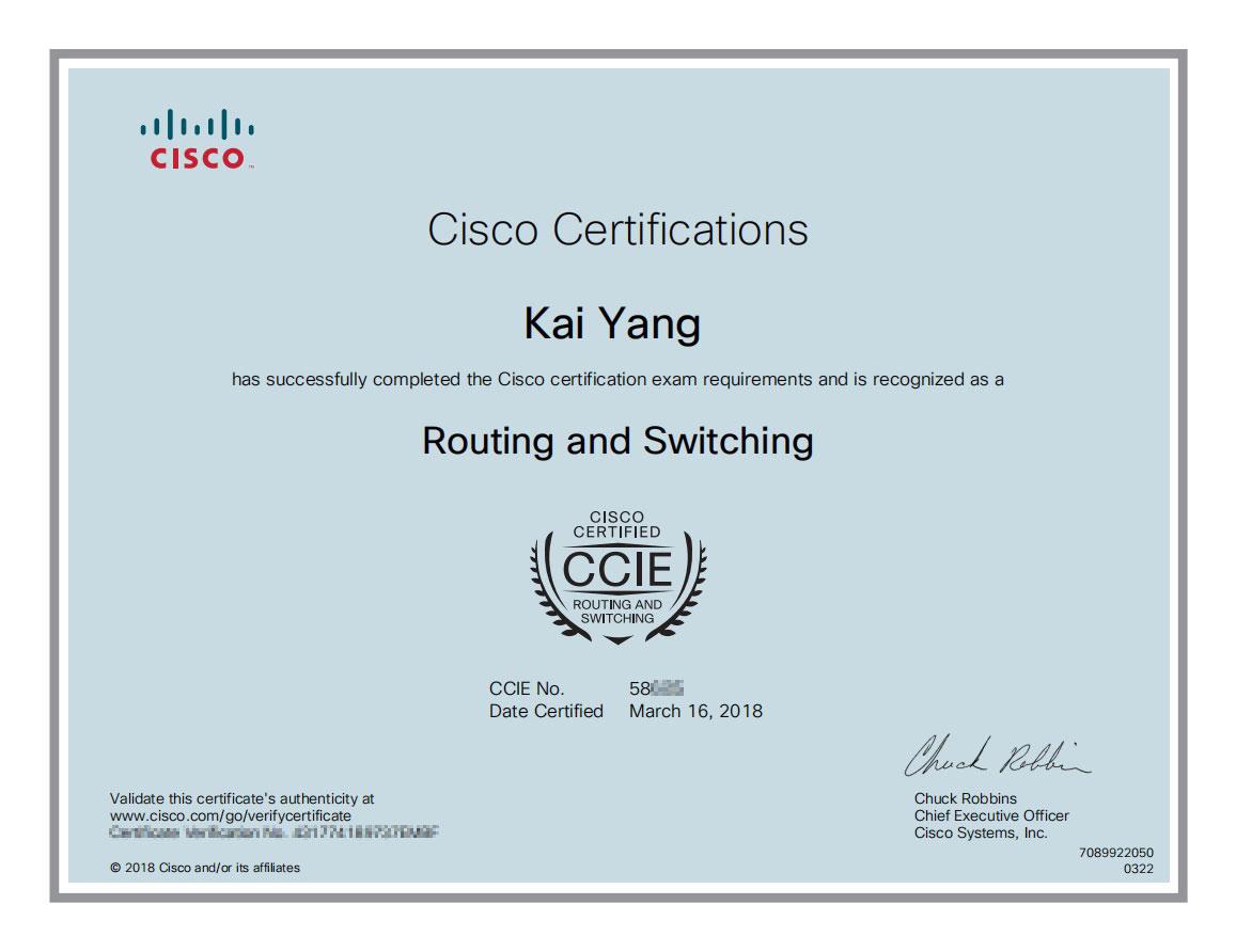 朗联CCIE证书