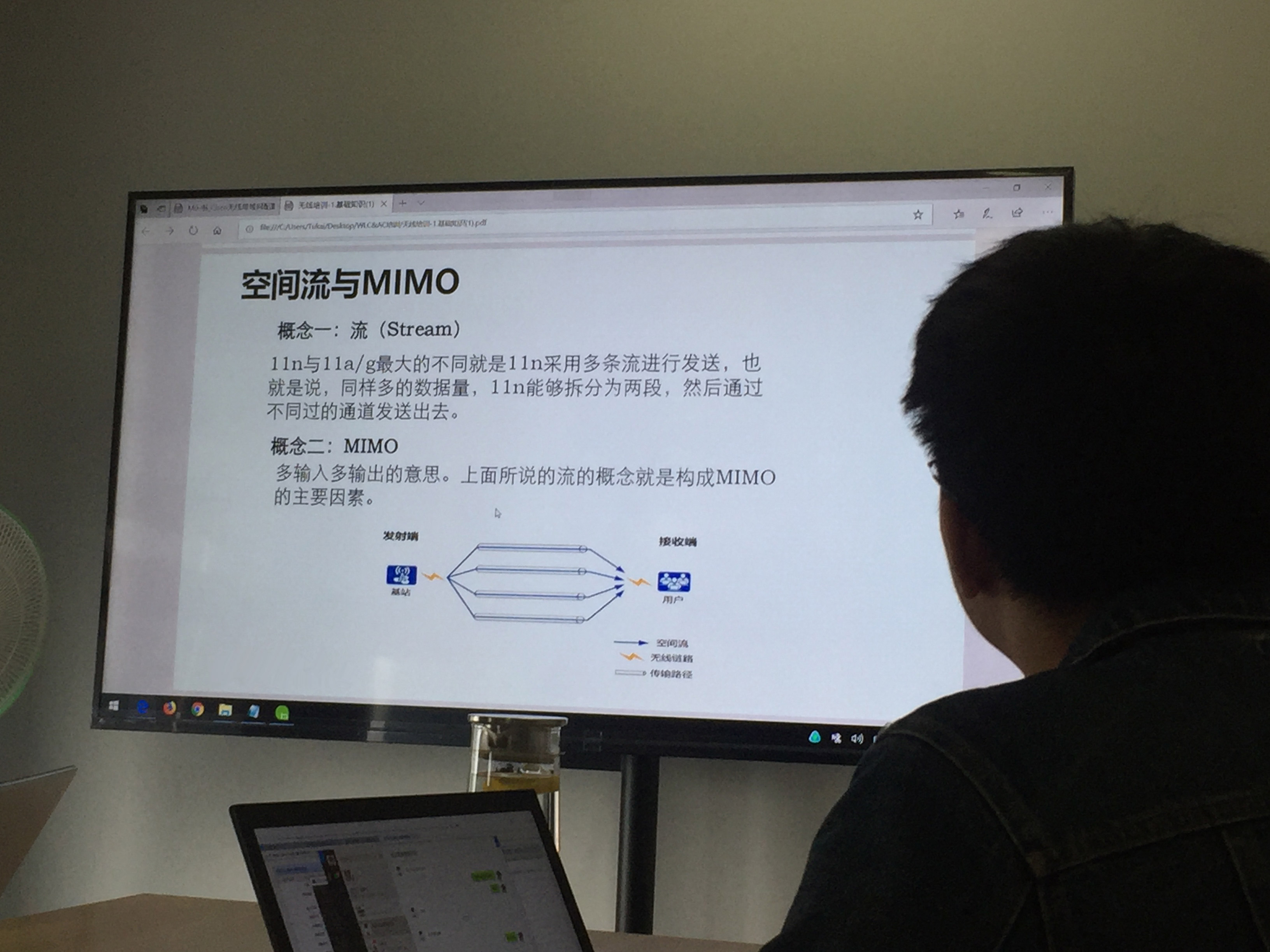 武汉朗联科技为龙湖集团进行无线ap技术培训