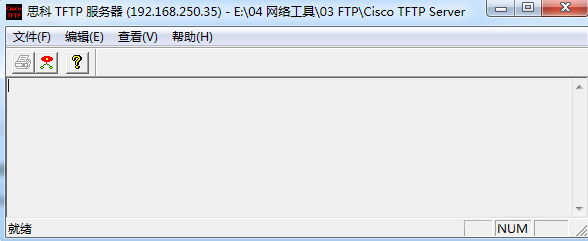 通过tftp服务器导出思科交换机配置的方法